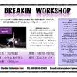Breakin WS…
