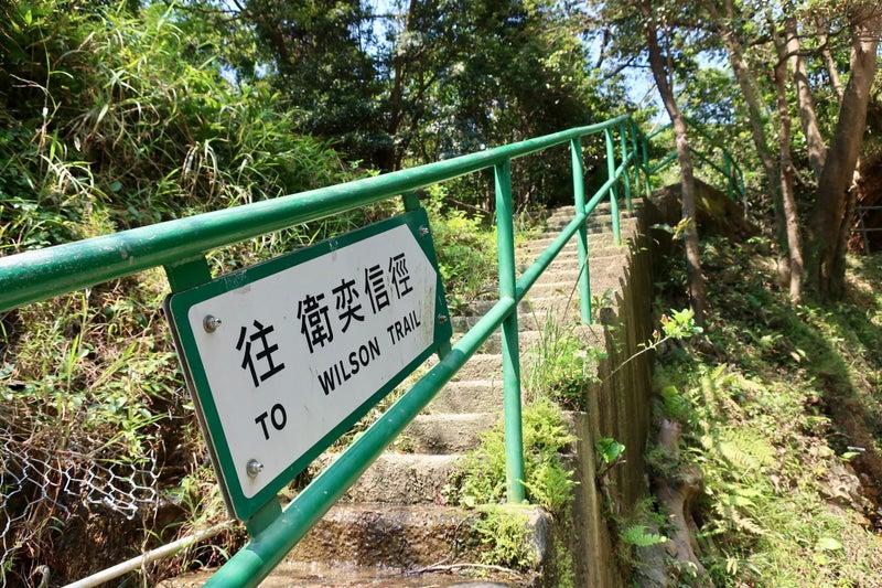 香港大自然1