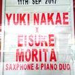 渋谷ライブありがとう…