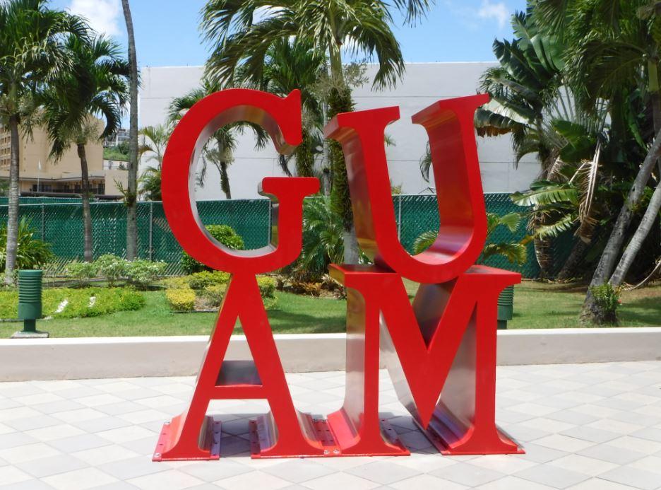 Le Journal de Chemy♪ ~旅行記、DIY、お買い物、おいしいものetc~グアムのフォトスポット②『GUAMオブジェ』