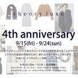☆4th anniv…