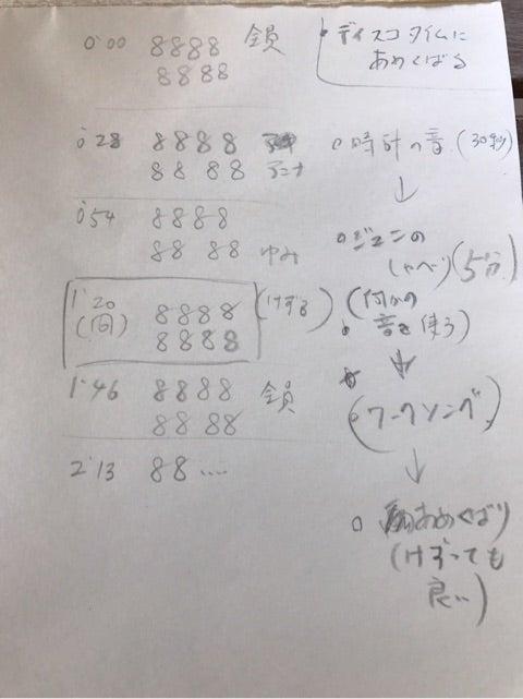{7FEF067C-A478-4D8B-9070-6A73C2DB032C}