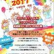 ママフェス姫路201…