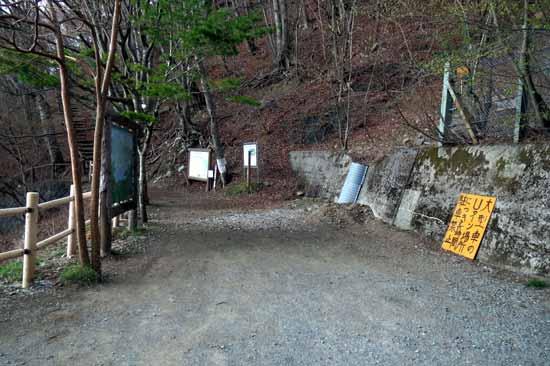【写2】御坂城