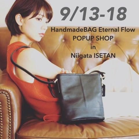 明日より、Eternal Flow POPUP in Niigata ISETAN!