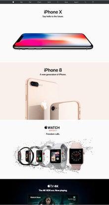 iPhone時代が終わる?