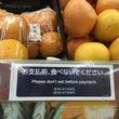 日本で見つけました。…