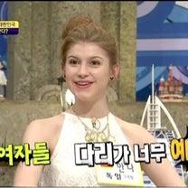 韓国人女性は脚が綺麗説の記事に添付されている画像