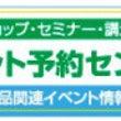 リブログ→「箱根三社…