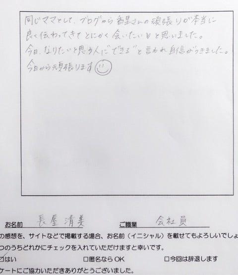 {AB6FB042-BF78-4755-AB4F-76E57929589F}