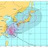 台風18号。の画像