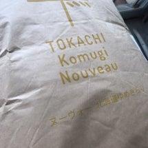 ヌーヴォー小麦粉入荷