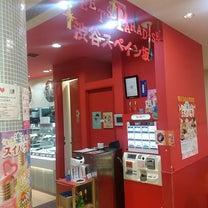 【スイーツパラダイス】宇都宮パルコ店~閉店の記事に添付されている画像