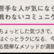 【ママイキ261期@…