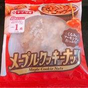 メープルクッキーナッツ