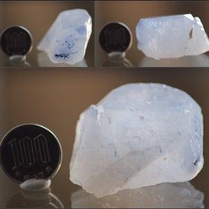 デュモルチェライトインクォーツ (デュモルチェライト入り水晶)の画像