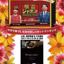 出張も可能のイケメンマッサージ『イケモミ』/女性の真の癒しを提供するマッサージサの記事に添付されている画像