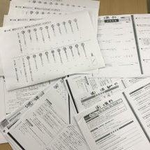 怒涛のテスト対策!【…