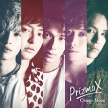 PrizmaXの新作…