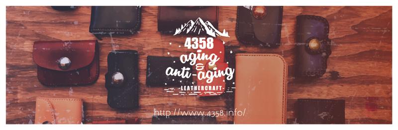4358ホームページ
