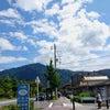 京都信用金庫・岩倉中町支店様30周年記念イベントの画像