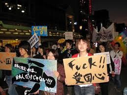 きゅうじのブログ アメブロ版★「在日韓国・朝鮮人は国に帰れ!」はなぜ言ったらいけないの?