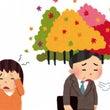 秋バテ対策にハンドリ…