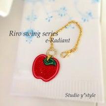 【NEW】Riro …
