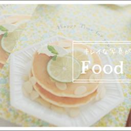 画像 【カートOPEN♡】おしゃれでかわいいフレンチカフェおうちリーフレット の記事より 19つ目