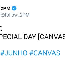 ジュノ 公式Twitterの記事に添付されている画像