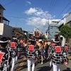 【岸和田だんじり祭】9/15金曜日 試験曳きの画像