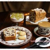 おうちモーニング その1667 ~ロミ・ユニ メイツのマロンケーキ~