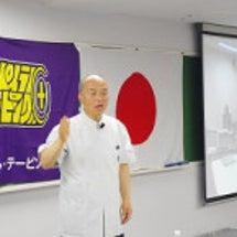 東京臨床研究会ご報告