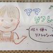 11/14(火)上大…
