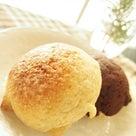 【10月天然酵母パン教室】bittersweet2色のメロンパンの記事より