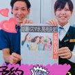 ★新iPhoneにつ…