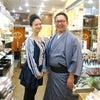 ■明日放送!銀座フラっと-仲川希良さん METoA Ginza presents エフエム東京の画像