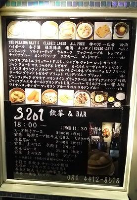 大阪で海外気分を…食べ歩き⑤s.201&OSAKA