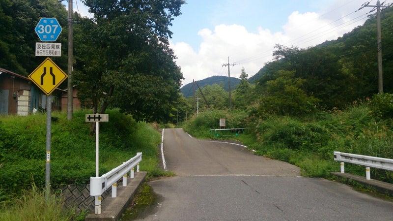 広島県道307号線 | とある営業マ...