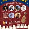 10/8sun オレンジホール SONG FESTの画像