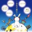 【11/19】Mee…