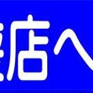 人気コーナー★占いの館 千里眼コラム●咲夜(さくや)先生の記事より