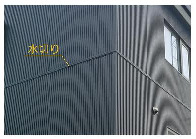 9月16日 縦と横、張り方はドッチ?   谷川建設で自由設計の家を ...