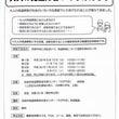 【12/7 13件ア…