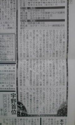 170916_下 日刊