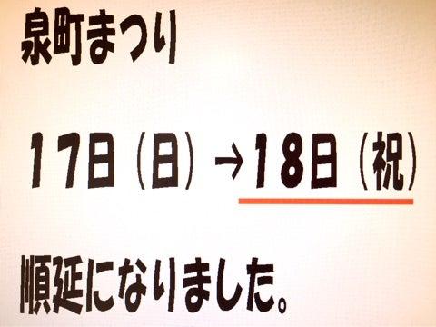 {13B19C2A-4BE6-4B2B-97CB-E814AA601723}