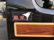軽キャンパー ドリームミニ オリジナルデザイン