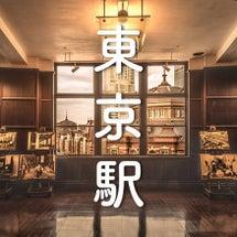【写真】東京駅