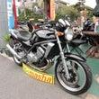 武蔵村山バイク修理・…
