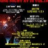 ONE NIGHT AT 24 Vol.18の画像